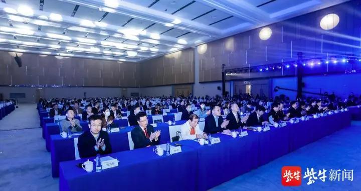 助推苏商实业开新局,2021苏商领袖年会在南京溧水举行