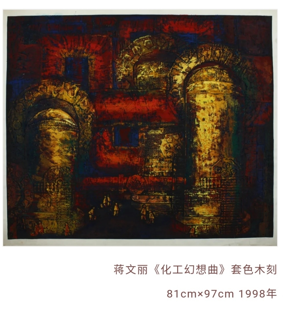 众多珍品首次公开亮相,省美术馆策划工业题材版画精品展