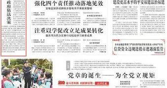 宁夏出台意见提升司法所基层治理水平 主动参与乡镇街道党委政府依法决策