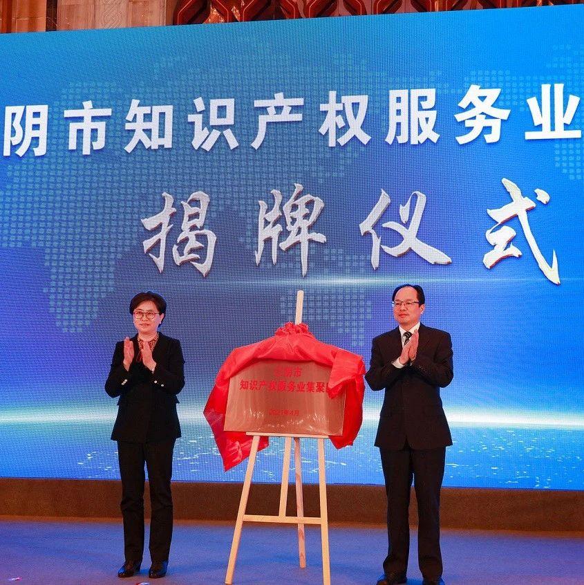 与知识产权同行 | 首个《中国县域知识产权竞争力百强报告》发布  全国十强半数花落江苏