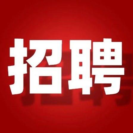 内蒙古自治区市场监督管理局直属事业单位公开招聘【附岗位表】