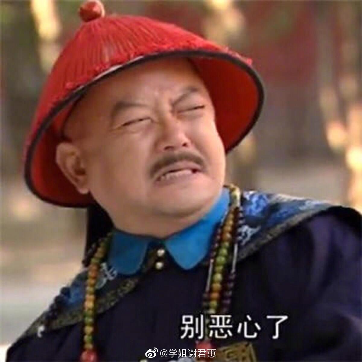 最近觉得王刚老师真的好可爱啊啊啊啊