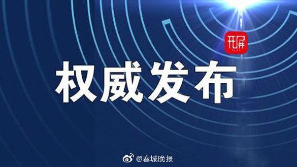 云南检察机关依法对张善伟滥用职权、玩忽职守案提起公诉