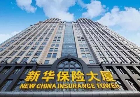 新华保险2020:保费近1600亿重回行业老四,赔付支出却下降8%