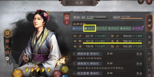 三国志战略版:程昱、陆逊、朱儁变成盾兵,他们的伤害要上天了