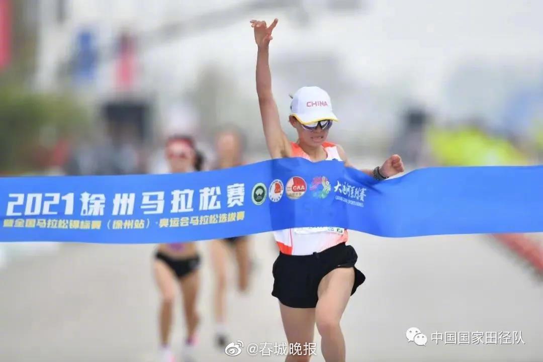 云南田径队再获三个东京奥运会参赛名额