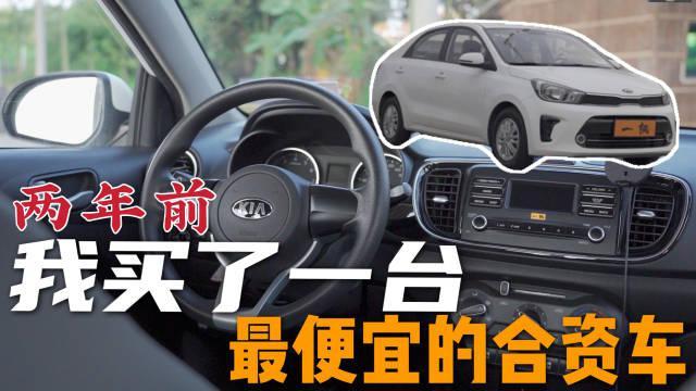 视频:自从我们中国品牌的新车越做越好……
