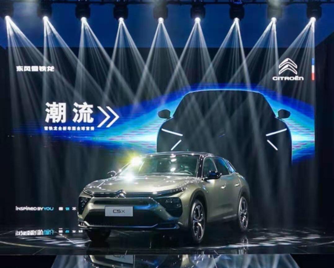 东风雪铁龙C5X中高级车全球首秀,重塑B级新标准