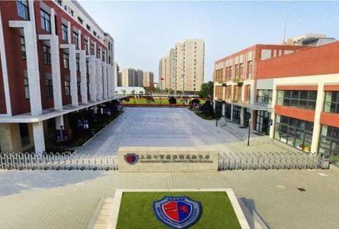 """上海这所""""钻石中学"""",清华的常驻""""优质生源地"""",学生的福音!"""