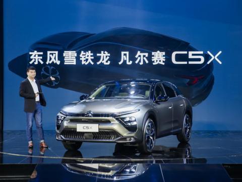 动感且优雅 创新且时尚,雪铁龙全新车型凡尔赛C5X亮相