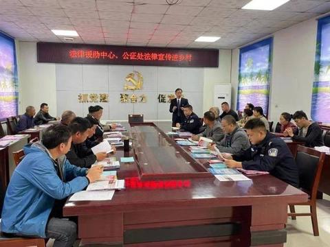 获嘉县司法局:法律顾问进乡村 法律服务零距离