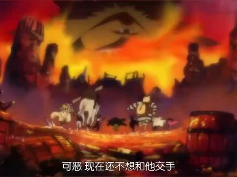 海贼王:赤犬追黑胡子!一个大将直接吓跑四皇全团