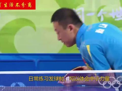 慢动作学习马琳发球,谈怎样练习假动作,乒乓球发球怎样提高