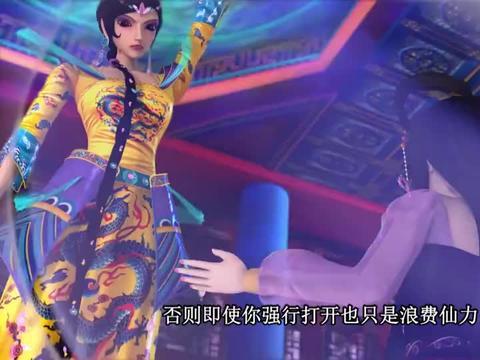 精灵梦叶罗丽:曼多拉抓住王默,铁皮却掉了下去,情况很糟糕