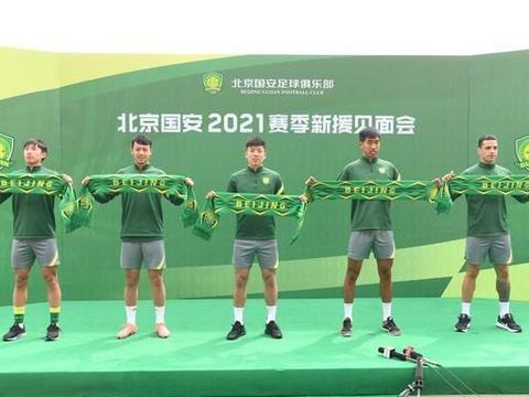 北京国安发布新赛季名单,五外援在列,大宝重新当队长
