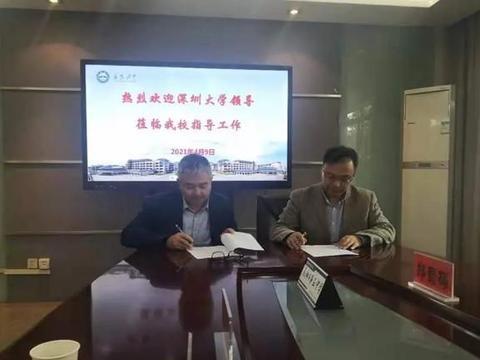 喜讯:深圳大学与襄阳五中共建优质生源基地!