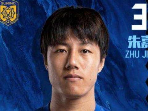 江苏队仅有两名球员未找到新东家,一人曾是绝对主力,让球迷意外