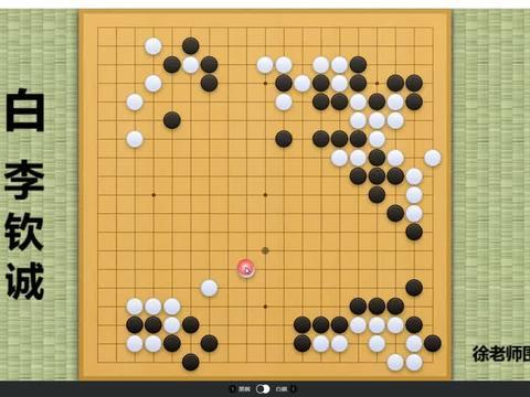 柯洁中盘一直在被杀,一直在死棋,第一次见如此崩溃的柯洁