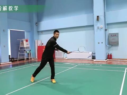 羽毛球单打反手位接杀重心控制,手上动作握把,世界冠军陈金讲解