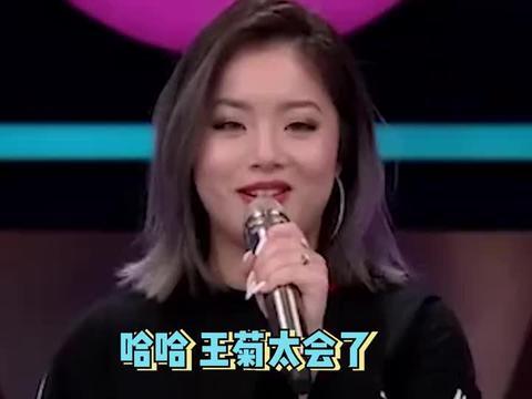 王菊在厕所被错认成吉克隽逸,机智回应:她有这么胖吗?