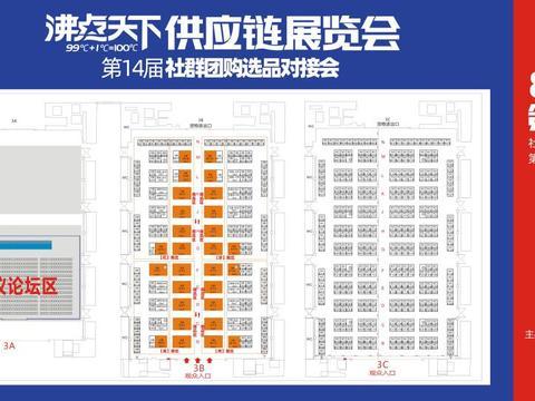 每年8月8相聚:杭州供应链展