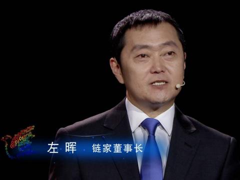 """孙正义再次押中""""独角兽"""",投资140亿,现市值4860亿"""