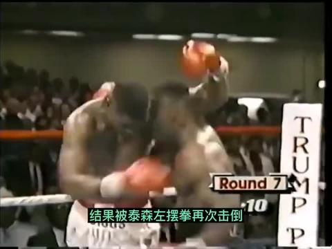 赛前扬言刺拳KO泰森,赛后被打进医院缝17针!泰森2次击倒比格斯