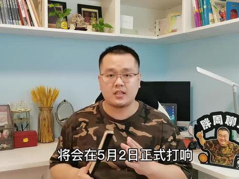 国际奥委会正式官宣,中国女排遭遇晴天霹雳,郎平这回麻烦大了