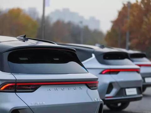 扩充ARCFOX极狐销售网点 北汽蓝谷子公司与广汇汽车签约