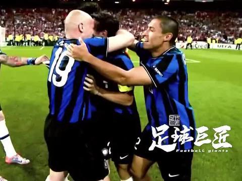穆里尼奥率国际米兰拿下了史无前例的三冠王