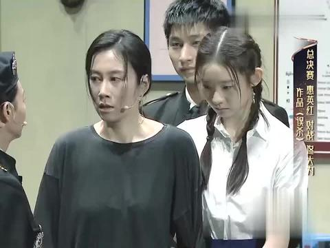 惠英红严厉形象超赞,与温峥嵘搭戏致敬《误杀》,演技不减当年!