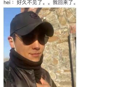 """高云翔突然晒自拍照,高调宣布""""我回来了"""",疑似将要复出!"""