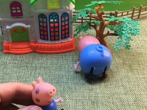 猪爸爸趴着扶树,乔治误会爸爸是小偷,拿着武器打猪爸爸!