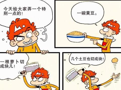 """衰漫画:衰衰自制""""黄豆火箭""""一飞冲天,脑洞达人,趣味只增不减"""