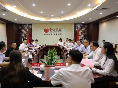 自治区政协副主席钱学明一行到中信银行南宁分行调研指导工作