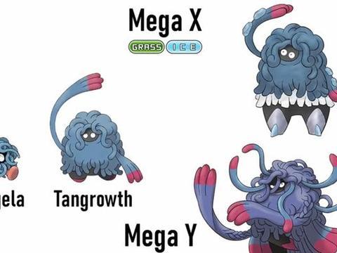 Mage进化的另版本,魔墙人偶身穿披风像小丑,宝石海星成钢钻星