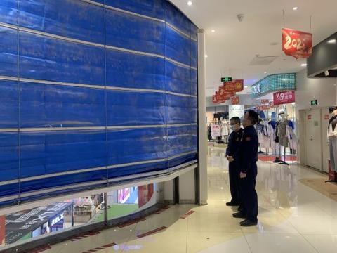阳新消防开展大型商业综合体消防安全检查
