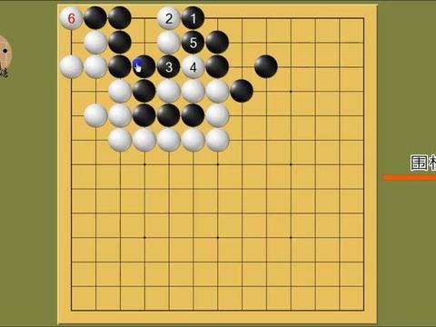 围棋手筋,连接黑的妙手在哪里呢?