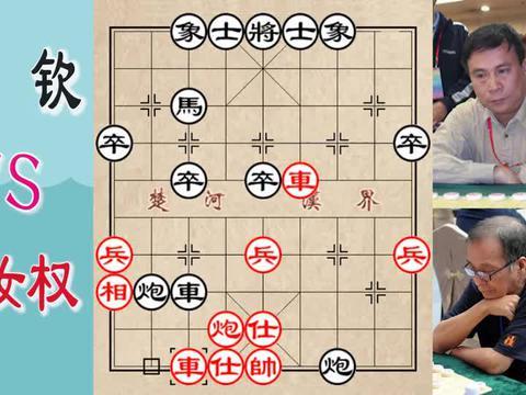 香港棋王最憋屈的一盘起,吕钦三英战吕布,没有业9的水平看不懂