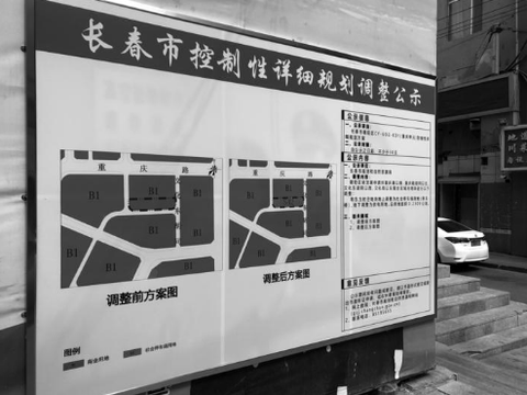 重庆路商圈原东方时空商场地块规划建设社会停车场