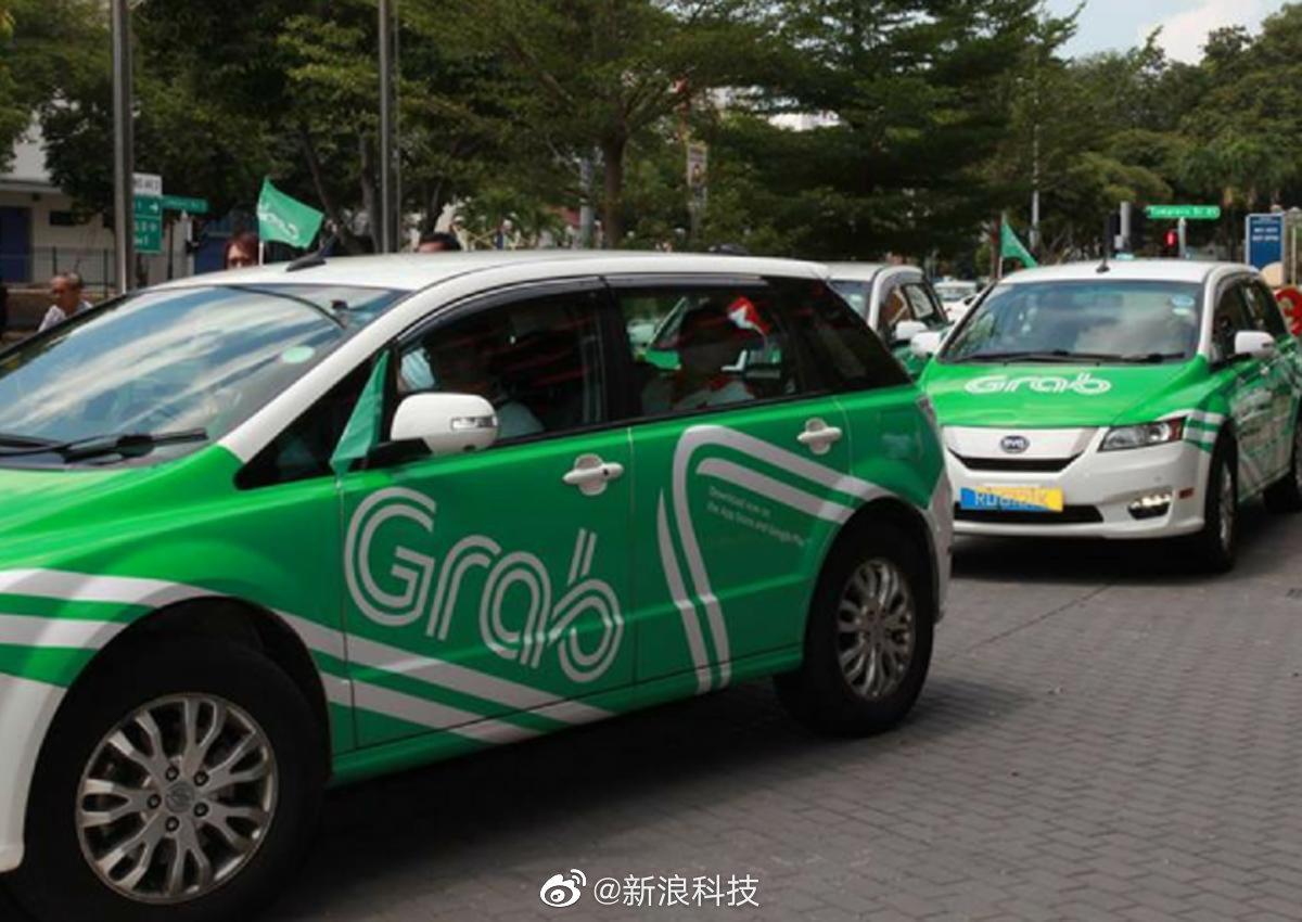 东南亚网约车Grab在美上市 估值400亿美元