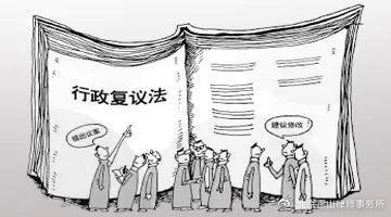 最高法:判决撤销复议决定可以一并判决恢复原行政行为的法律效力