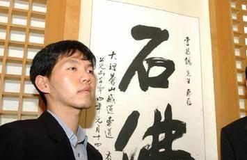 围棋人物:夺得所有围棋比赛冠军的李昌镐,竟然不是天才?