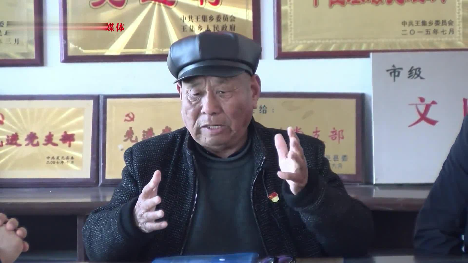 """""""百年华诞寻初心""""系列报道丨服务基层65年的老党员胡士忠"""