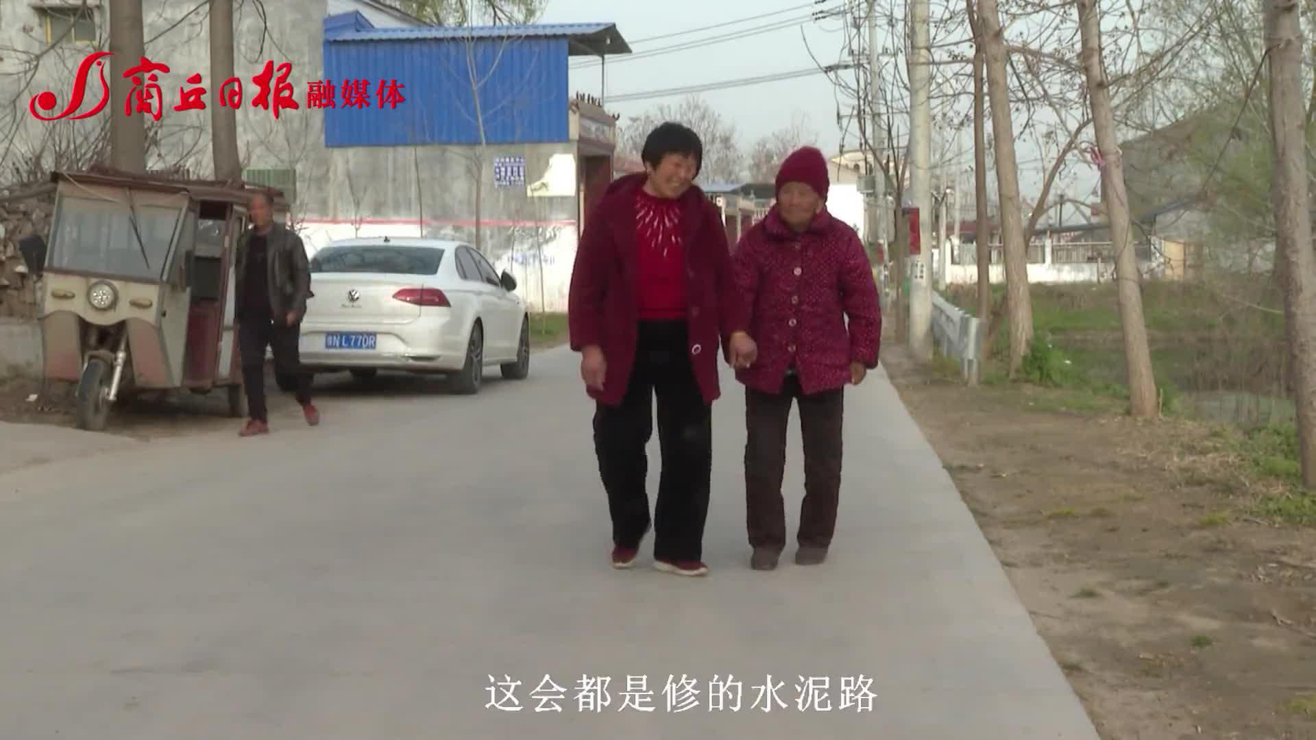 """""""百岁人家感党恩""""系列报道丨杨纪氏(109岁)"""