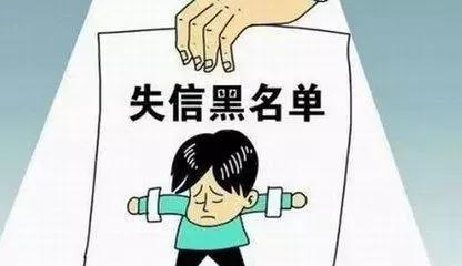"""拖欠33人工资,资阳一物业公司被列入失信""""黑名单"""""""