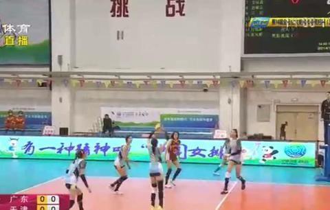 天津女排3-0轻取广东,姚迪传球再次令人傻眼