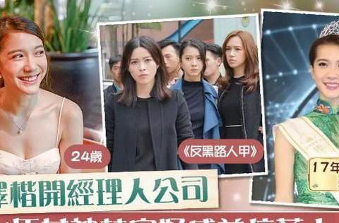 李泽楷和梁洛施分手后,为何选择乖顺的郭嘉文为女友
