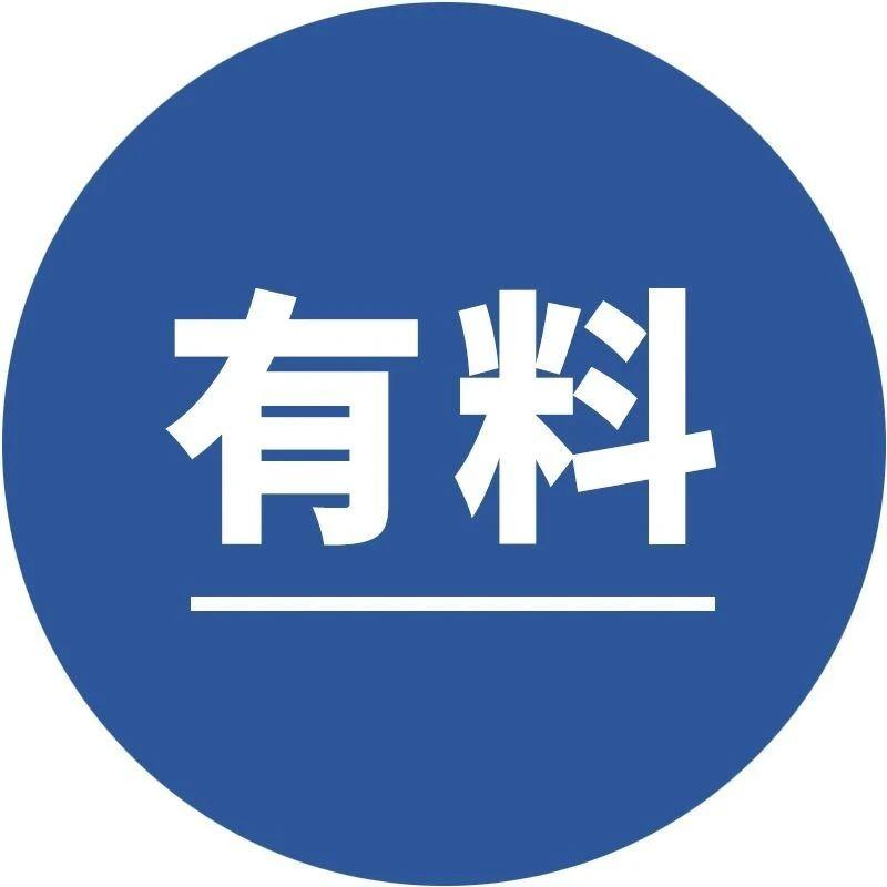 中国楼市最大的泡沫,并不在一二线城市!