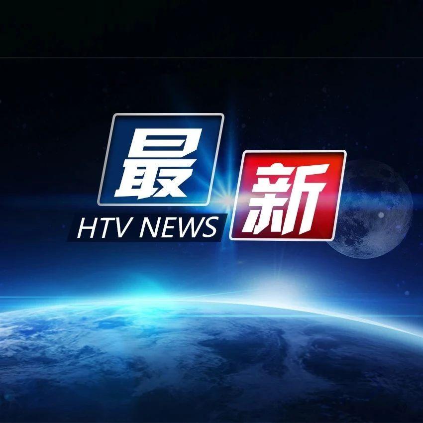 湖北省发改委授权武汉6个区享有这些定价权限